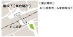 ninomiya_map.jpg