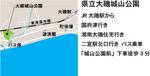 ooiso_map.jpg